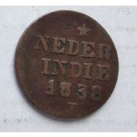 Голландская Ост-Индия 1 цент, 1838 3-5-23