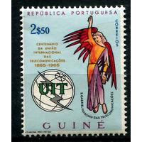 Португальские колонии - Гвинея - 1965г. - Телекоммуникационный союз - полная серия, MNH [Mi 320] - 1 марка
