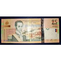 РАСПРОДАЖА С 1 РУБЛЯ!!! Гаити 25 гурдов 2004 год UNC