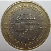 Сирия 25 фунтов 2003 г. В холдере (gk)
