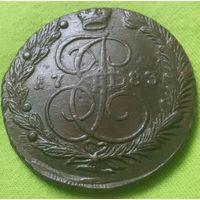5 копеек 1783 года.