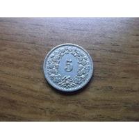 Швейцария 5 раппенов 1947