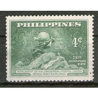 Филиппины. (1). Чистая. Лот-31