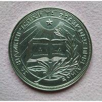 Серебряная медаль УССР образца 1946г, D=32 мм, Ag_925