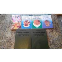 Народные методы лечения, Чистка печени, Чистка кишечника, Чистка почек, Лекарственные средства - 2 тома - цена за 6 книг