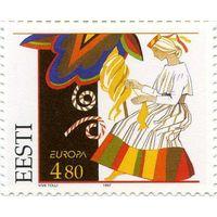 Эстония 1997 г.  EUROPA. Сказки.