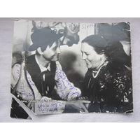Автограф Великой Ноны Мордюковой 1978 года.На фото.