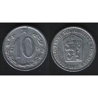 Чехословакия _km49 10 геллер 1967 год km49.1 (f50)(ks00)