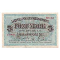 Германия для оккупированных территорий Ковно 5 марок 1918 года. Редкая! Состояние XF+!