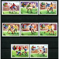 Либерия - 1974г. - Чемпионат мира по футболу 1974 года - полная серия, MNH [Mi 921-928] - 8 марок