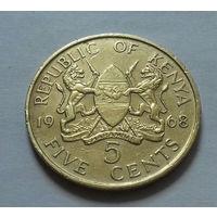5 центов, Кения 1968 г.