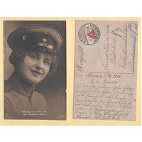 Нямецкая патрыятычная паштоўка - Feldgrau - Feldpost 3.3.1916