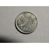 Канада 5 центов 1912г