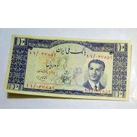 Иран. 10 риал. 1953 год