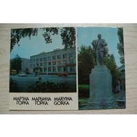 Марьина Горка. Улица Октябрьская. Памятник Ленину; 1986, чистая.