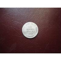 1/12 талера Ганновер 1844 год (серебро) 100% оригинал