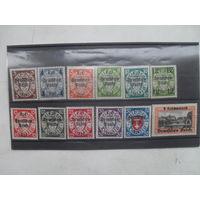 Рейх.Выпуск почтовых марок Вольного города Данцига с надпечаткой.1939.