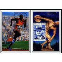 Гана Олимпиада 1996г.