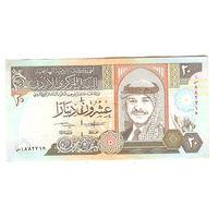 20 динар 1995 г.