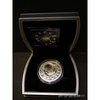 Скорпион 2013,  серебро, 20 рублей. Футляр в подарок.