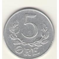 5 эре 1941 г.