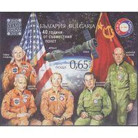 40 лет совместному полету СССР и США в 1975 году