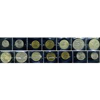 Россия 1991 год 7 монет с копейки