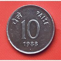 21-25 Индия, 10 пайс 1988 г. (Ноида)