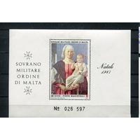 Мальта Суверенный Военный Орден 1987 Рождество Живопись** БЛОК