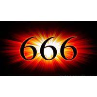 666-999-6 - Мистический номер.