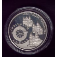 1 Рубль 1999 год Христианство