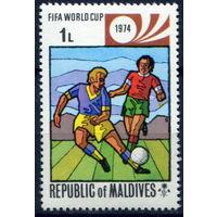 Мальдивы 1974г.