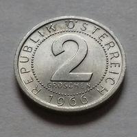 2 гроша, Австрия 1966 г.