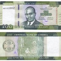 Либерия 100 долларов 2017 год UNC