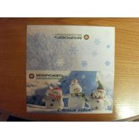 Беларусь открытка подписаная С новым годом снеговики