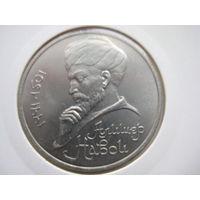 СССР 1 РУБЛЬ 1991 ГОД НАВОИ  UNC