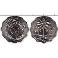 Ирак 10 филсов, 1981 UNC