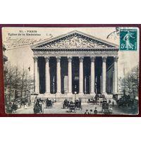 Старинная открытка. Париж (36). Подписана