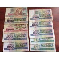 Сборный лот банкнот РБ 1992-1998 гг (8 штук) и 2000 года (2 штуки)