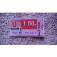 Польша проездной билет 1,60 zl. 1956643 распродажа