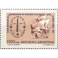 Аргентина 1981 флот парусник 1529 **
