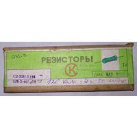Резисторы С2-33Н-0,125. 120 кОм. 200 шт. Одним лотом.