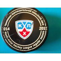 Хоккейная Игровая Шайба КХЛ - Сезона 2014/15 года - Есть повреждения.