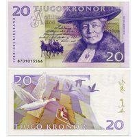 Швеция. 20 крон (образца 2008 года, P63c, подпись Stefan Ingves, XF)
