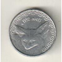 Алжир 1/4 динар 1992