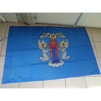 Флаг Минска 155*102 см