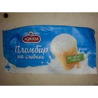 Фантик от мороженого