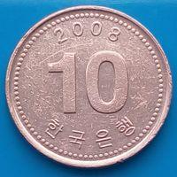 10 вон 2008 ЮЖНАЯ КОРЕЯ