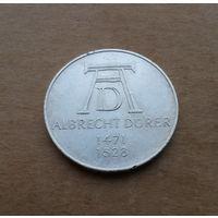 ФРГ, 5 марок 1971 г., серебро, Альбрехт Дюрер
