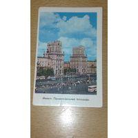 Календарик 1974 МИНСК Привокзальная площадь
